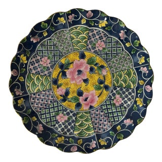 Asian Imari Style Gump's China in Botan Pattern Serving Plate /Charger For Sale