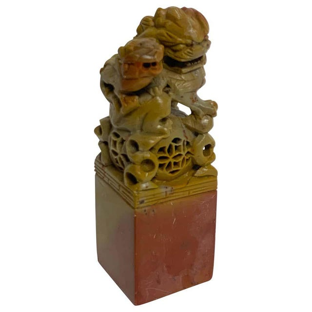 Large Chinese Export Carved Soapstone Foo Dog Scholars Seal For Sale - Image 12 of 12