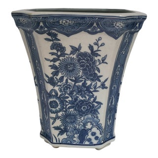 Blue and White Porcelain Chinoiserie Cachepot Planter For Sale