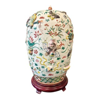 Early 20th Century Porcelain Lotus Jar With Raised Motif For Sale