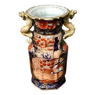 1970s Vintage Chinese Porcelain Large Urn For Sale