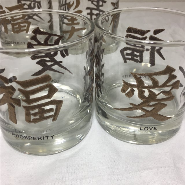 Vintage Gold Embossed Chinese Symbol Glasses Set Of 7 Chairish