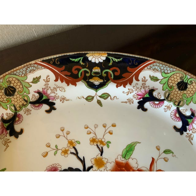 Wonderful English Royal Doulton Decorative Serving Platter. Designed in the Imari style by Royal Doulton, the patter is...