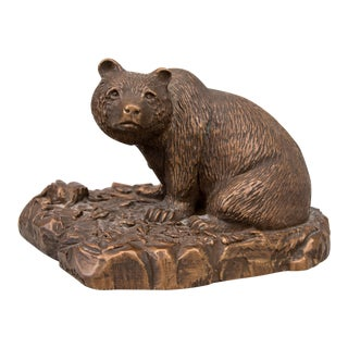 Rustic Copper Bear Sculpture Signed For Sale