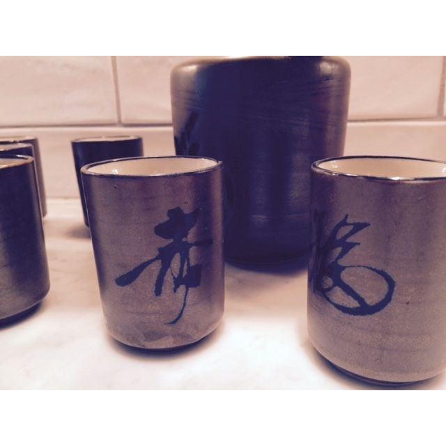Asian Themed Tea Set - Set of 7 - Image 3 of 4