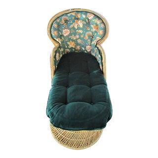 Vintage Wicker Peacock Chaise Lounge