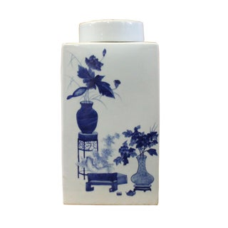 Chinese Blue White Square Porcelain Flower Graphic Accent Jar For Sale