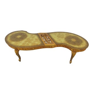 20th Century Hollywood Regency French Gilt Wood Serpentine Coffee Table For Sale