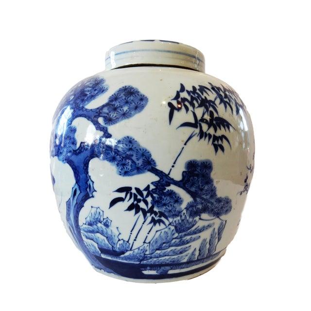 LG Blue and White Porcelain Ginger Jar - Image 10 of 10
