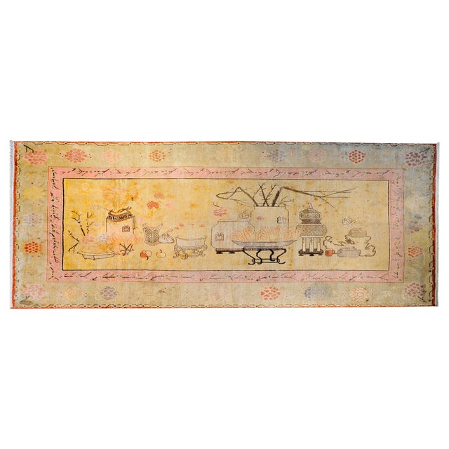 Early 20th Century Pictorial Khotan Rug For Sale