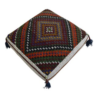 Turkish Hand Woven Kilim Floor Cushion Cover For Sale