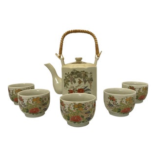 1940s Chinoiserie Tea Set From Japan - Set of 7 For Sale