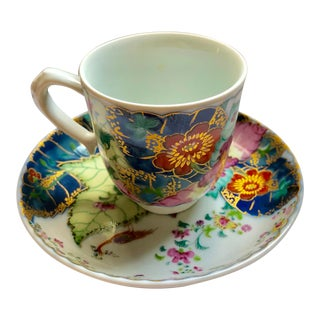 Mottahedeh Tobacco Leaf Tea Cup and Saucer Set - 2 PC. Set For Sale
