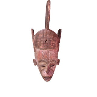Ceremonial Igbo Tribe Wooden Mask
