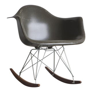 1950s Mid-Century Modern Eames Rocker For Sale