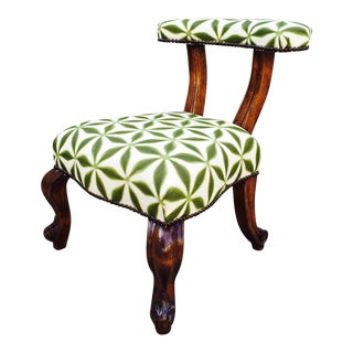 Vintage Green Fabric Chair For Sale