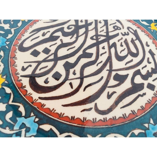 Turquoise Polychrome Hand Painted Ceramic Decorative Plate With Islamic Calligraphy For Sale - Image 8 of 12