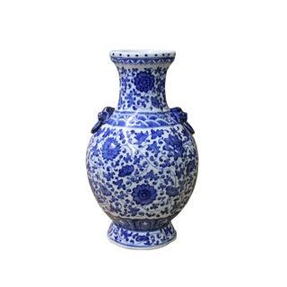 Chinese Blue & White Porcelain Oval Lotus Flower Vase