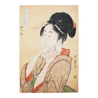 1980s Kitagawa Utamaro Kiri No Musume Print For Sale