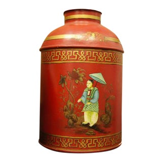 Red Tole Canister