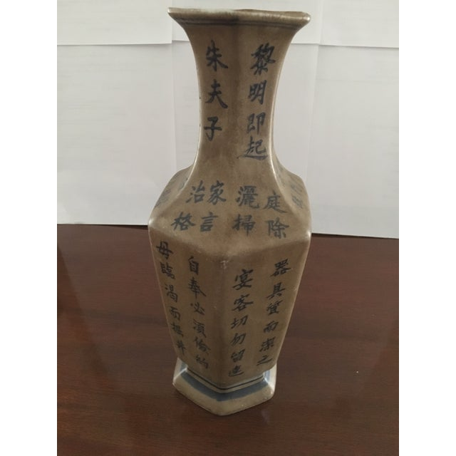 ASIAN PORCELAIN VASE. Made to look vintage with distressed tea stain finish.