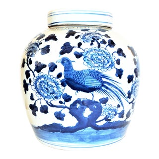 Vintage Chinoiserie Pheasant and Flower Ginger Jar For Sale