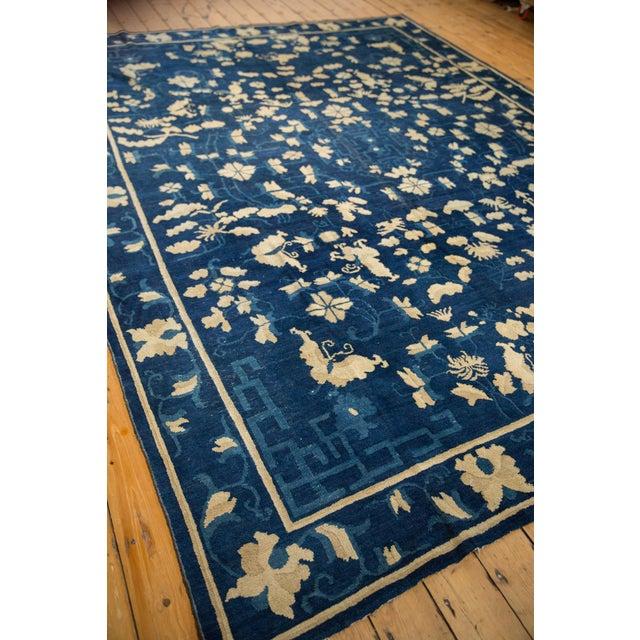 "Antique Peking Carpet - 8'9"" X 11'4"" For Sale - Image 10 of 13"