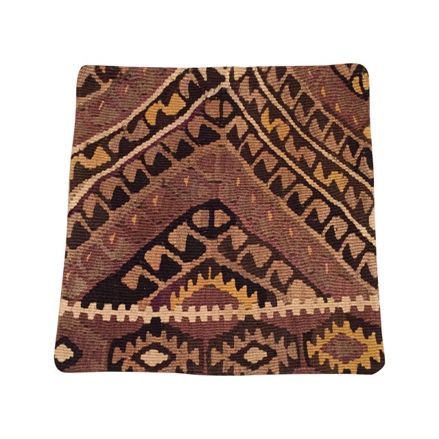 Vintage Brown Kilim Pillow Case - Image 1 of 5
