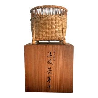 Japanese Bamboo Basket by Higashi Takesonosai For Sale