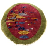 Image of Early 20th Century Antique Chinese Art Deco Rug - 3′1″ × 4′9″ For Sale