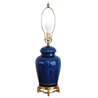 Vintage 1940s Blue Glass Table Lamp