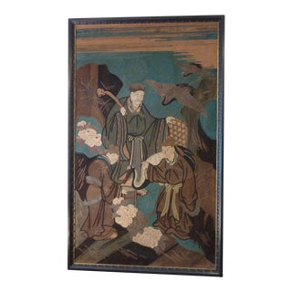 19th Century Chinese Teal Framed Kesi Tapestry For Sale