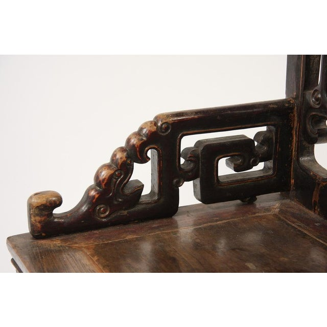 Mid 19th Century Pair of Chinese Qing Dynasty Carved Walnut Arm Chairs, Fushouyi For Sale - Image 5 of 5