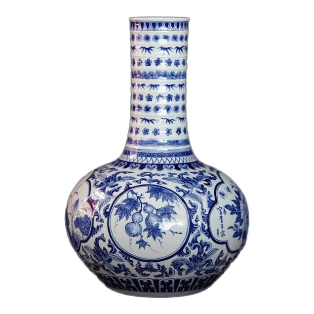 Japanese Blue and White Porcelain Vase - Image 1 of 8