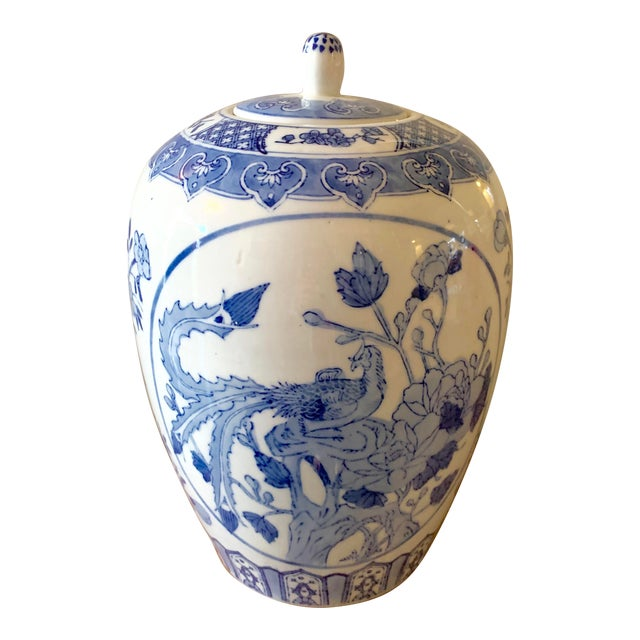 Mid 20th Century Blue and White Ginger Jar For Sale