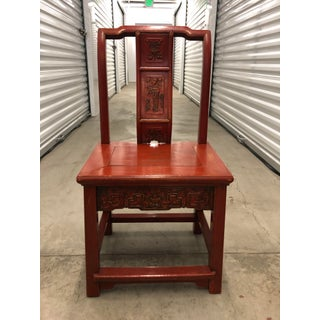 1960s Vintage Oriental Wooden Chair Preview