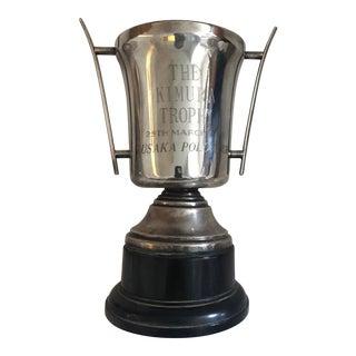 1980s Kimura Trophy of Lusaka Polo Club For Sale