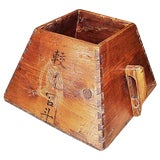 Image of Asian Harvesting Box For Sale