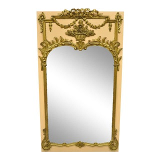 French Louis XV Style Large Peach & Gold Gilt Wood Trumeau Wall Mirror For Sale