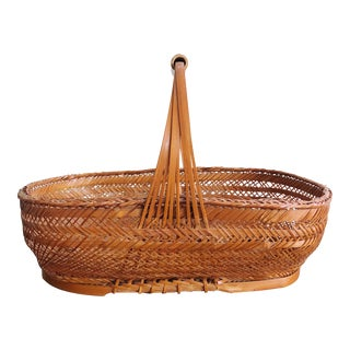 Vintage Chinese Wicker Woven Basket For Sale