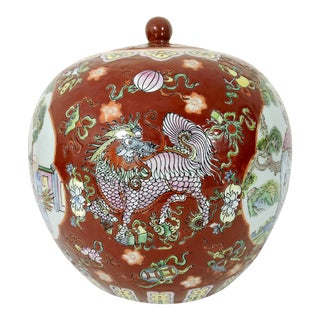 Vintage Red Hong Kong Double Xiezhi Porcelain Ginger Jar With the Eight Chinese Immortals For Sale