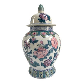 Vintage Hand-Decorated Ginger Jar