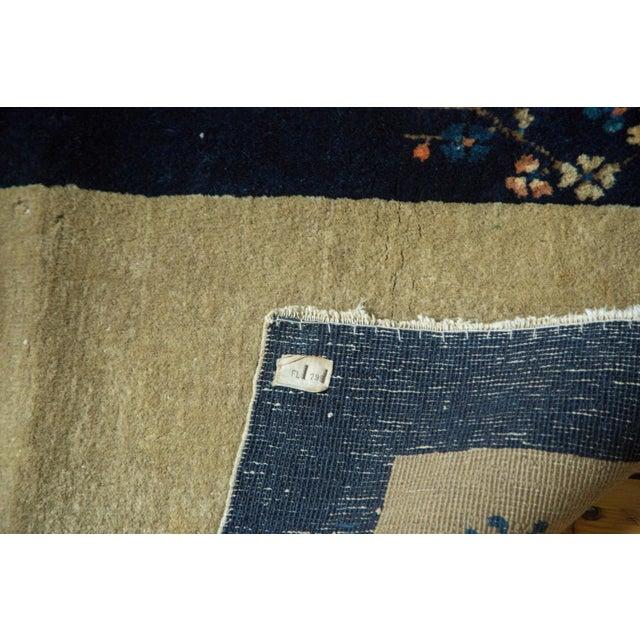 """Vintage Peking Rug Runner - 2' x 3'11"""" - Image 3 of 8"""