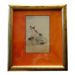 Japanese Print of Bathing Cat For Sale