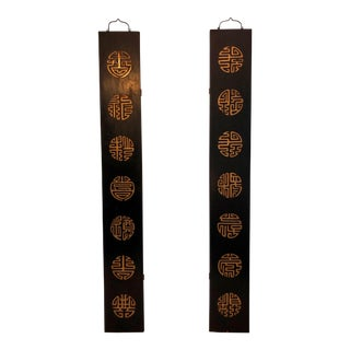 Chinese Black Lacquer Teak Shop Signs - Set of 2 For Sale