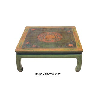 Chinese Distressed Lime Green Flower Graphic Square Coffee Table Preview