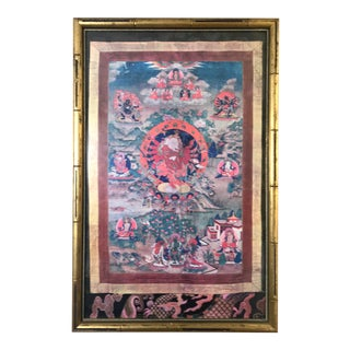 Vintage Tibetan Ganesh Print in Gold Faux Bamboo Frame For Sale