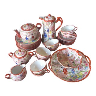 Vintage Japanese Tea Set - Set of 8