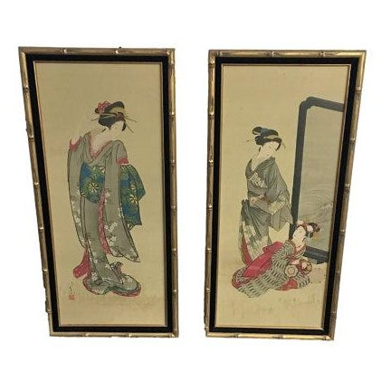 Chinese Gold Bamboo Geisha Paintings - Pair - Image 1 of 5