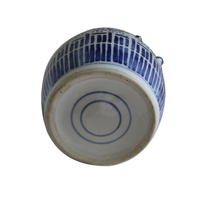 A Chinese Porcelain Wine Pot - Image 5 of 7